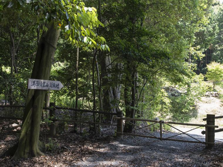 満願寺・里山のイメージ1